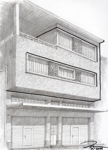 71. Edificio en 5 de Mayo casi esquina con calle Adolfo Torres